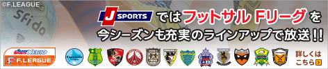 bnr_2016jsports
