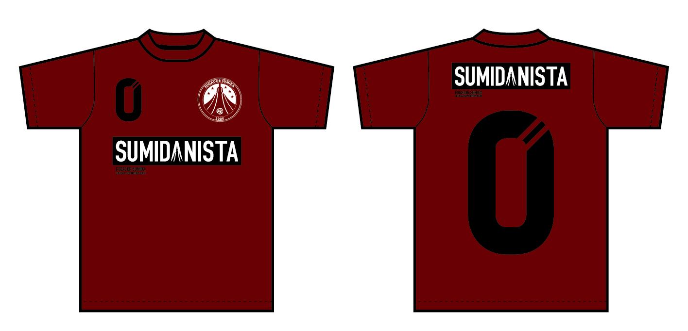 sumidanista_t