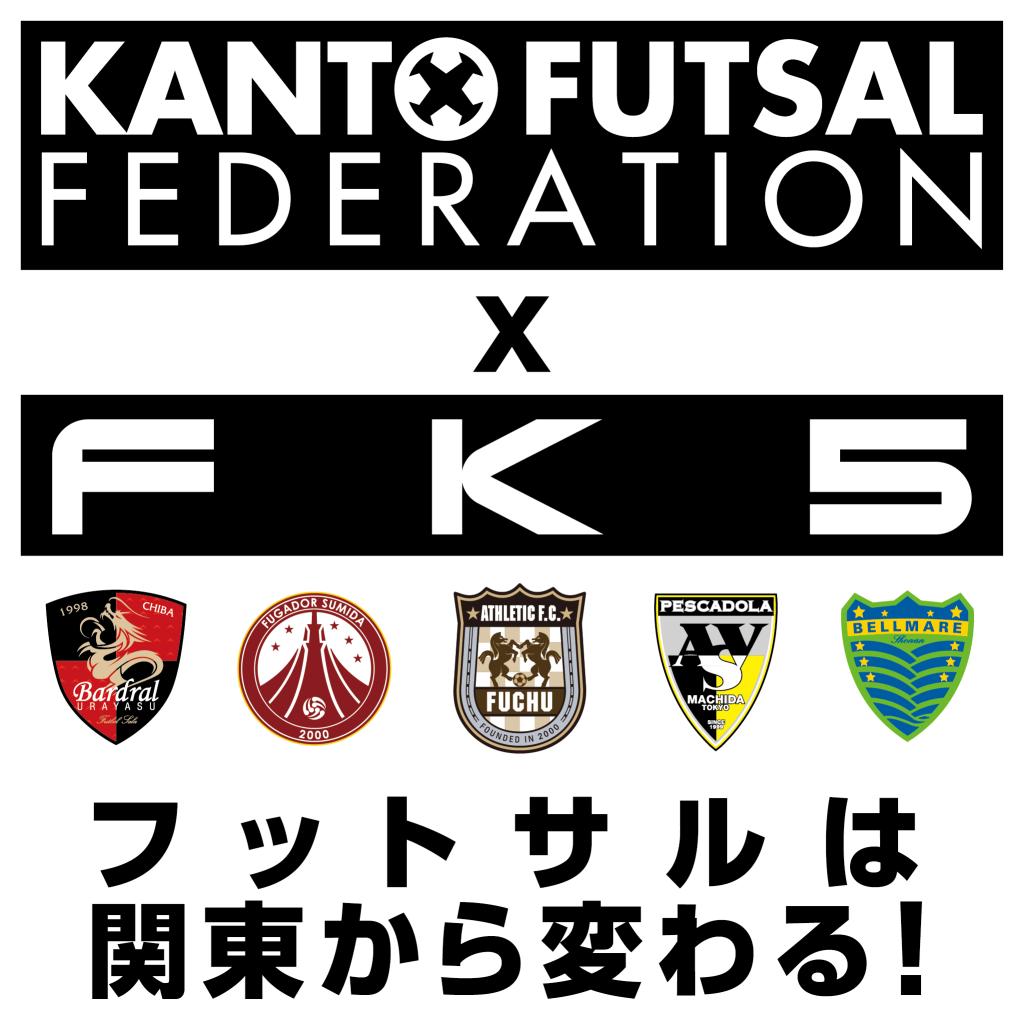 kfl_x_fk5