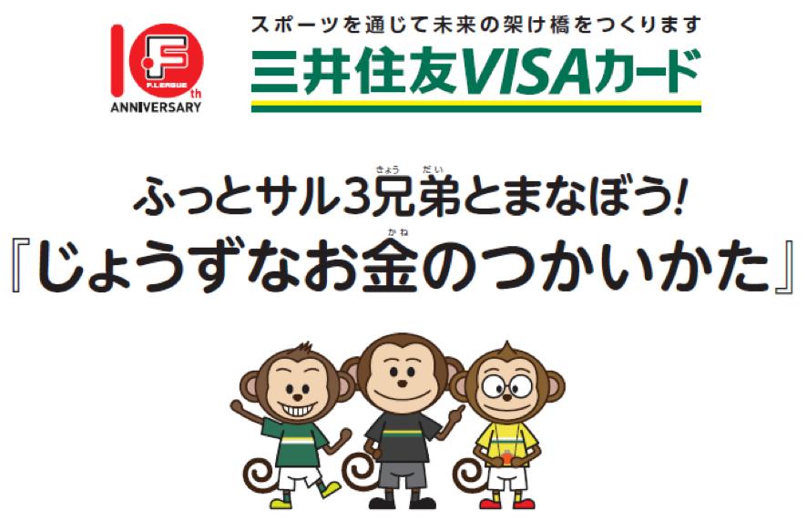 msvisa_event