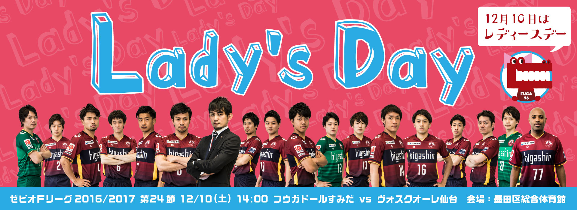 slider_ladysday_01