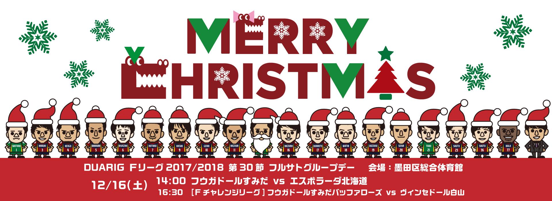 2017F30_02