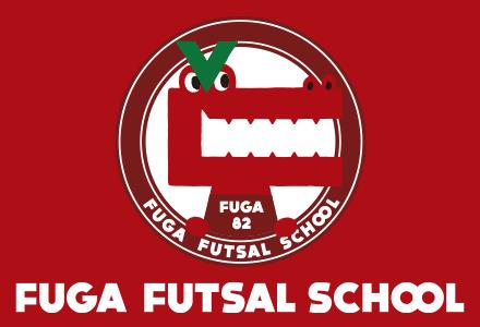 FUGA FUTSAL SCHOOL